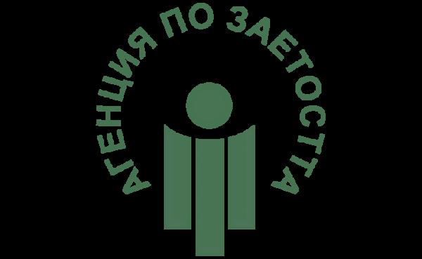 """Дирекция """"Бюро по труда"""" – Сандански организира информационно събитие на открито по проект """"Готови за работа"""""""