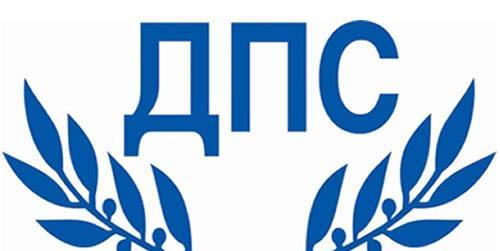 ДПС осъди вандализма на протеста срещу централата на партията