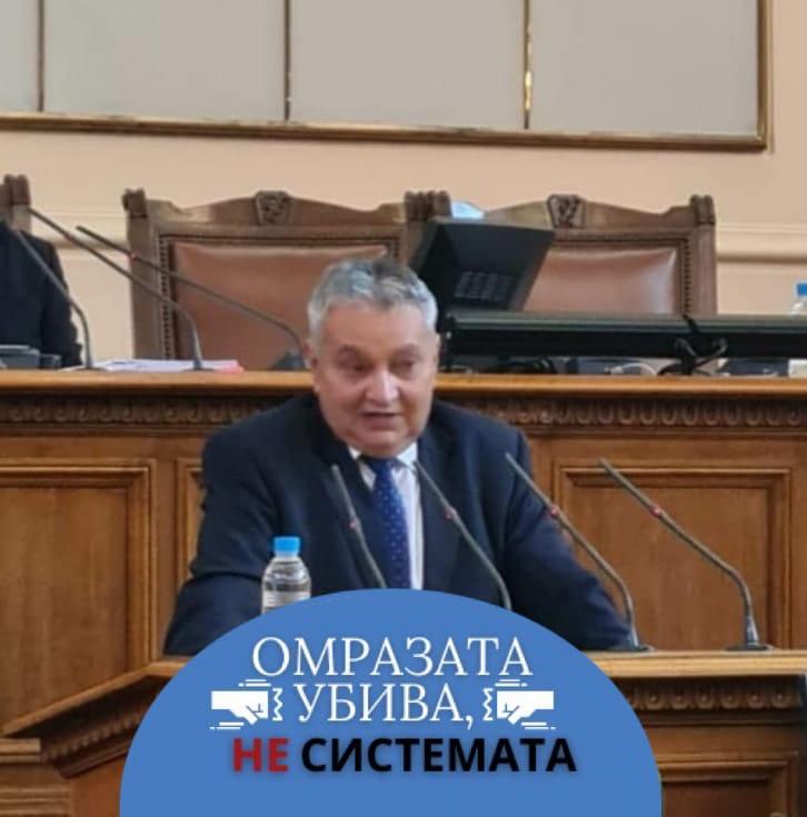 Д-р Емил Тончев – Дa бъде здрава, честита и успешна Новата учебна година!