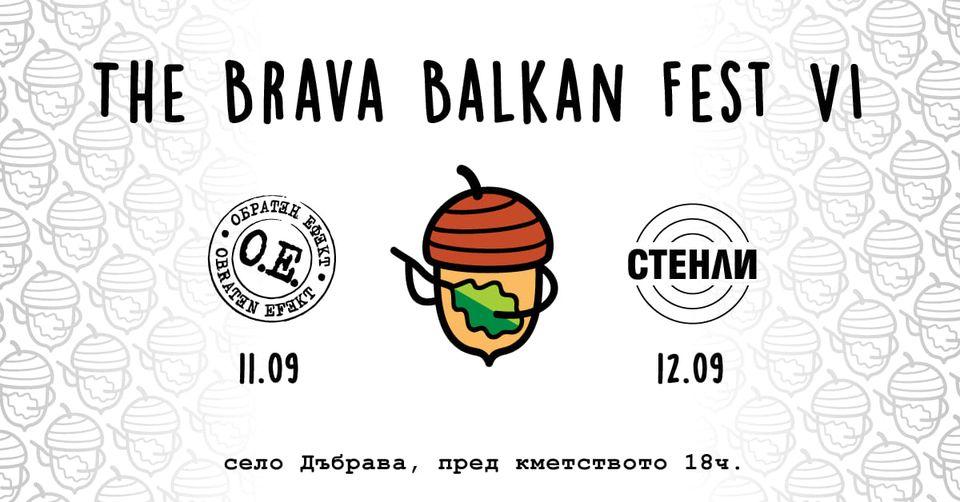 Шесто издание на The Brava Balkan Fest в благоевградското село Дъбрава