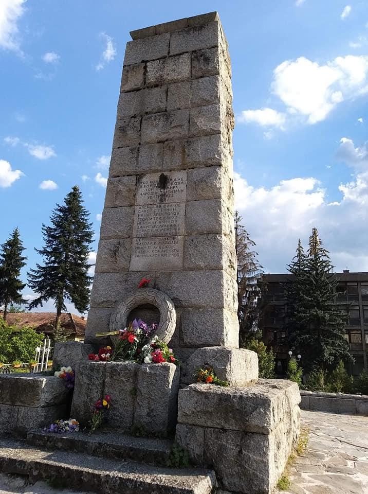На 9 септември Белица почете паметта на жертвите в антифашистката борба от 1941-1944 г.
