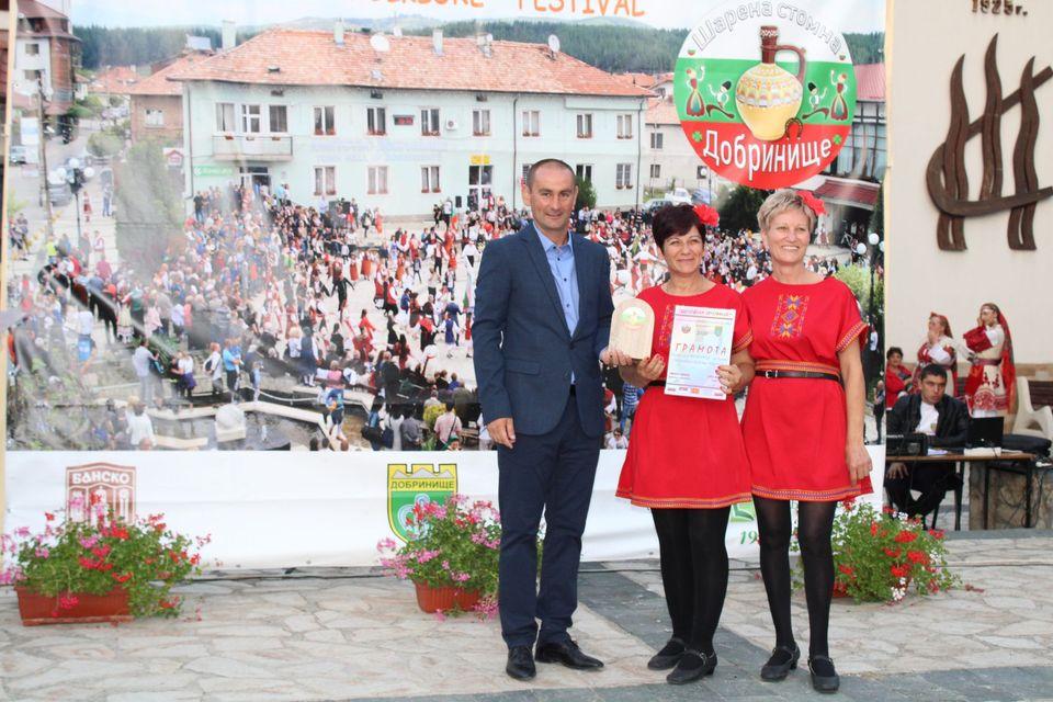 """B Добринище се проведе IV-ят фолклорен фестивал за танцови клубове """"Шарена стомна 2020"""""""
