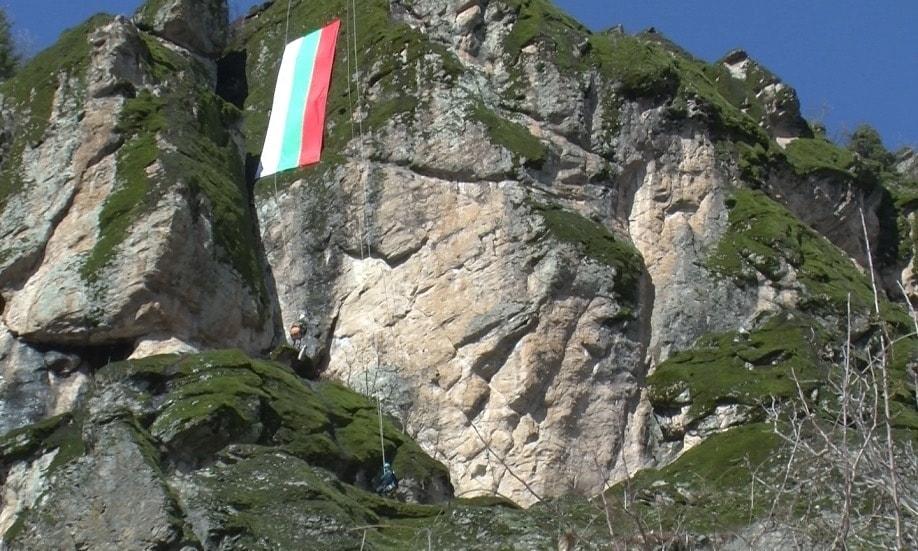 С 20-метров трибагреник община Гоце Делчев отбелязва Деня на независимостта