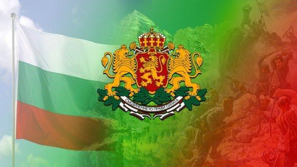 Сандански ще отбележи Деня на независимостта – 22 септември