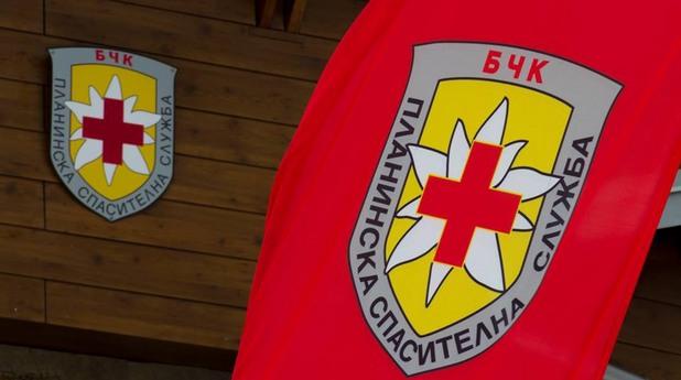 Планински спасители помогнаха на ранени туристи