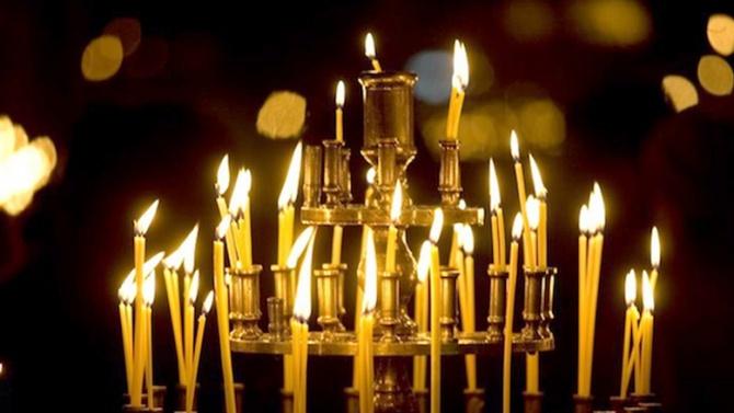 На днешната дата почитаме паметта на Св. Григорий