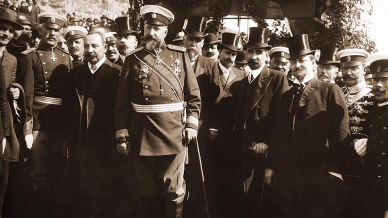 На 22 септември се навършват 112 години от обявяването на Независимостта на България