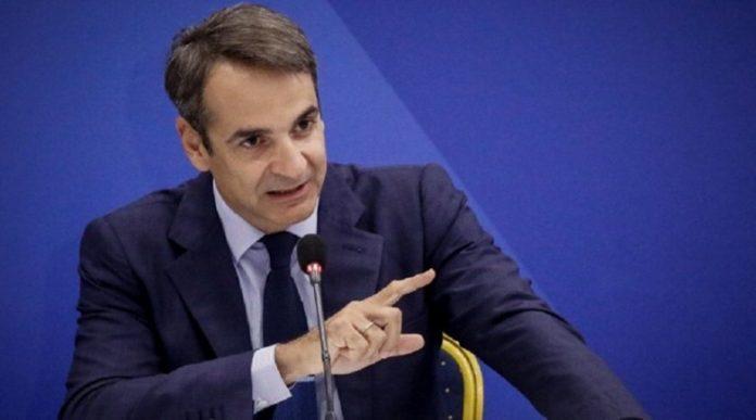 """Мицотакис: ЕС ще трябва да наложи """"смислени"""" санкции на Турция"""