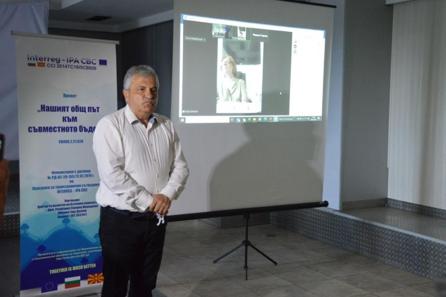 Два семинара по трансграничен проект организират в Гоце Делчев