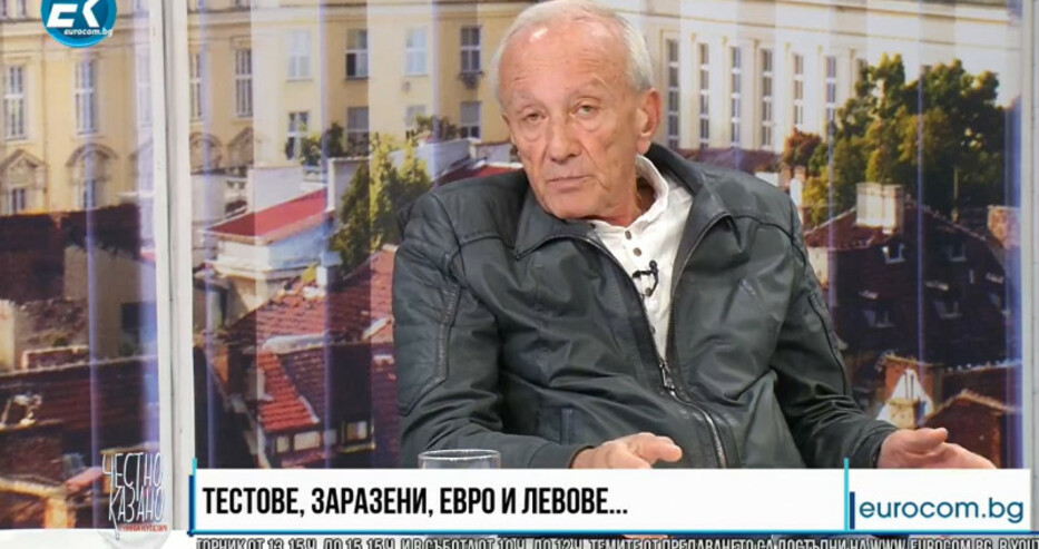Проф. Иван Чалъков: Ако се проследи пътят на парите, ще се види накъде отива COVID-19