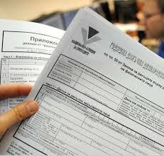 30 септември е последният срок за подаване на коригиращи данъчни декларации