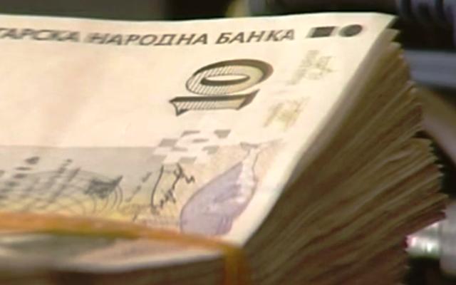 650 лева минимална заплата от догодина