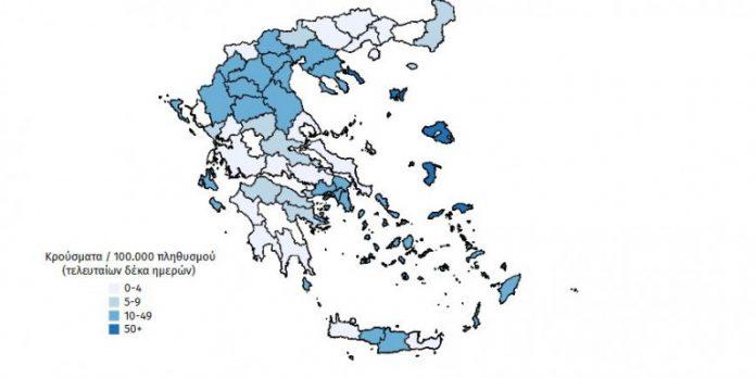 Гърция създава специална платформа за ковид-мерките по райони