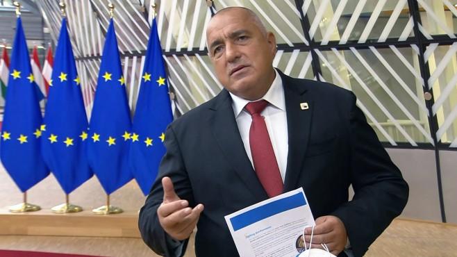Борисов: Карантината да стане 10 дни