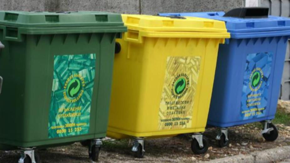 Кафяви контейнери за растителни отпадъци ще бъдат поставени в община Благоевград