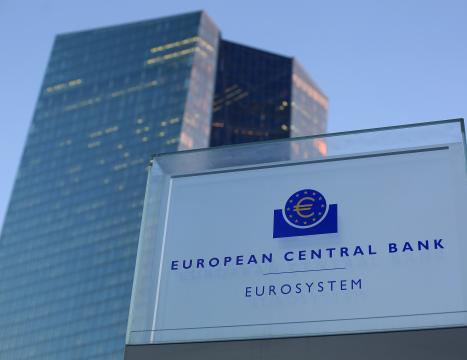 От днес Българската народна банка влиза в тясно сътрудничество с Европейската централна банка