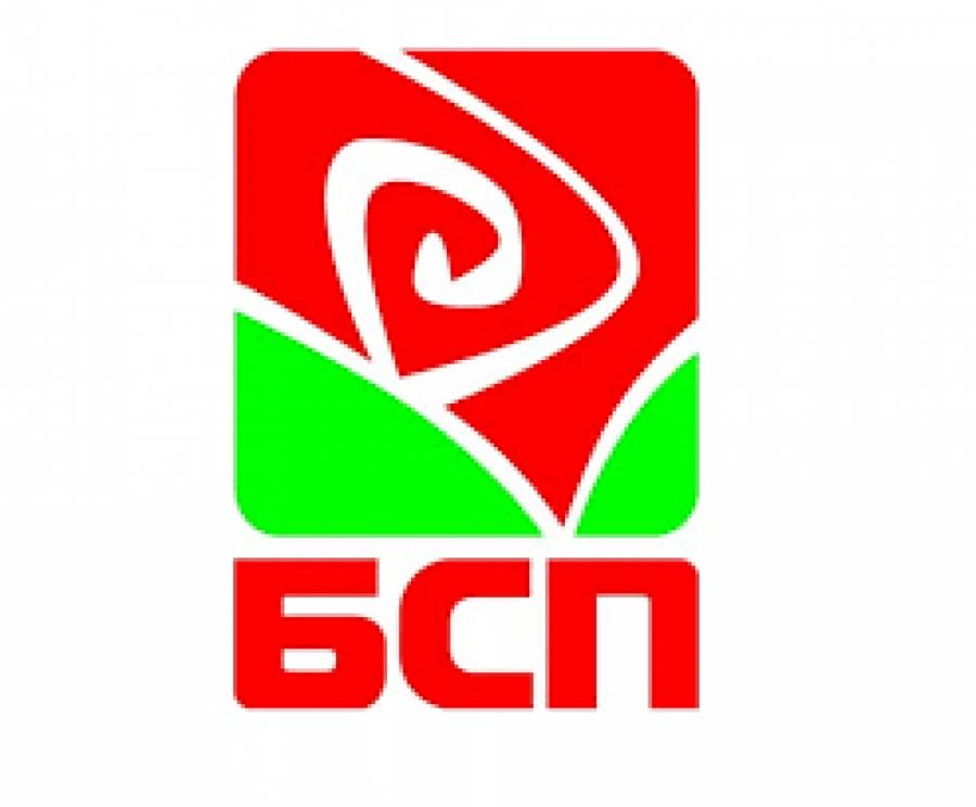 Заради недоволство от лидера на БСП Корнелия Нинова 40 социалисти от софийската организация напуснаха партията