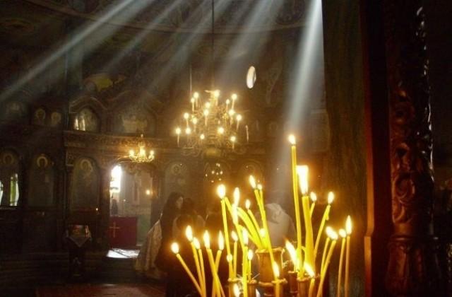 На 14 април Православната църква чества Свети Мартин Изповедник