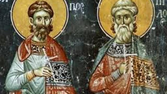На днешния ден Църквата почита паметта на Светите мъченици Карп и Папила