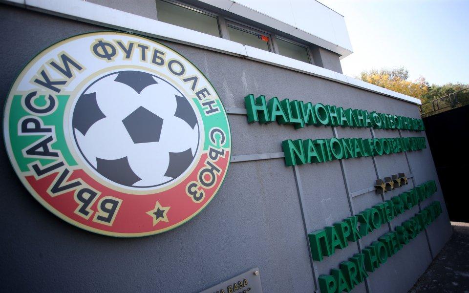 ФИФА и УЕФА се намесват в битката за БФС
