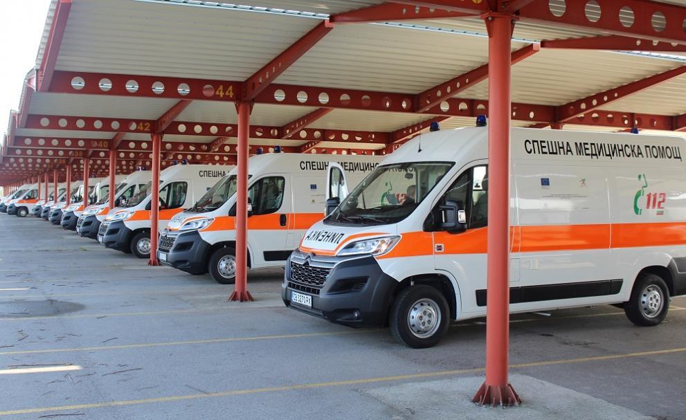 28 нови линейки за 20 спешни центъра в страната