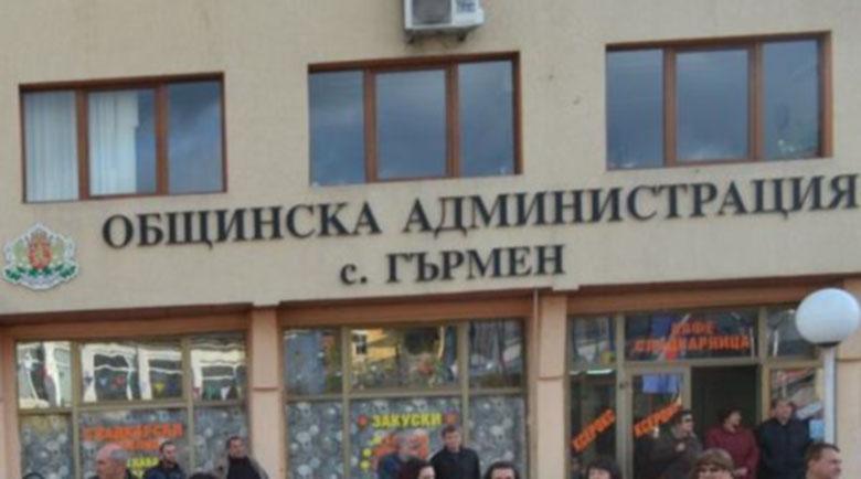 Отпуснаха 3 824 422 лева на община Гърмен