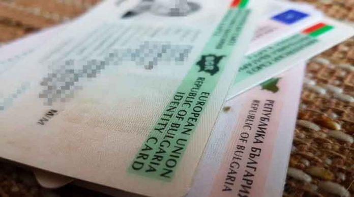 Влизането във Великобритания с българска лична карта ще е възможно само още година