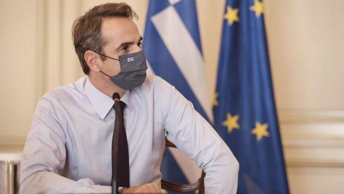 Реформа в гръцкото правителство