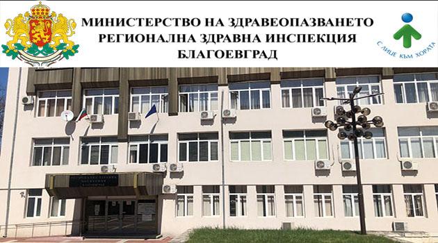 31 са новите случаи на коронавирус в област Благоевград