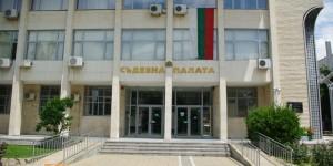 Съдебната палата в Благоевград затваря за пълна дезинфекция заради случай на коронавирус