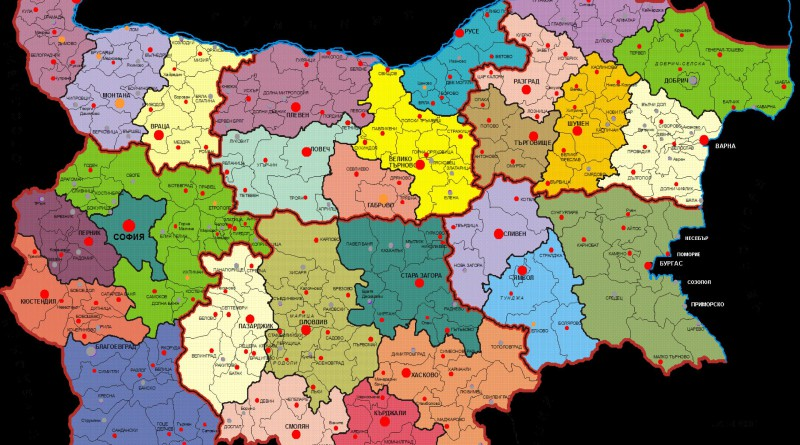 12 октомври – Ден на българската община