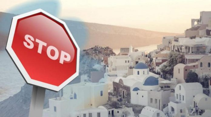 Гърция въвежда вечерен час в девет града – вижте кои