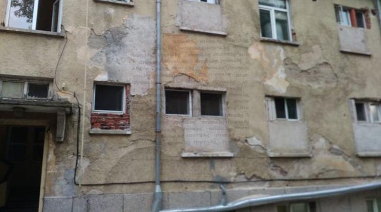 Бившата Военна болница в Дупница се руши, в ортопедия от години не са настанявани пациенти
