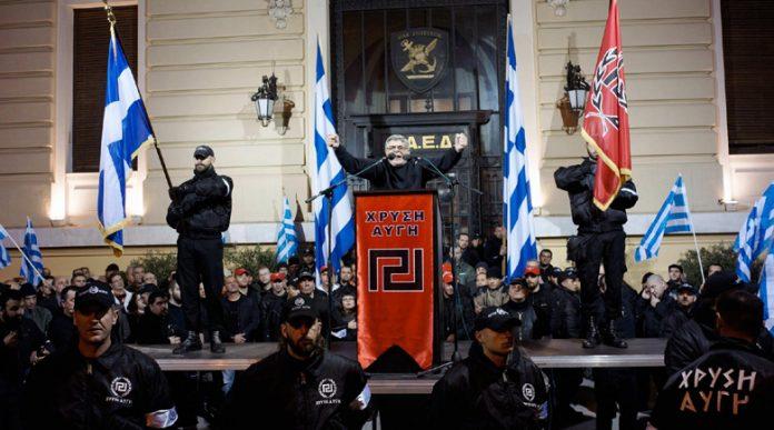 """Гърция вкара в затвора лидерите на крайнодясната партия """"Златна зора"""""""