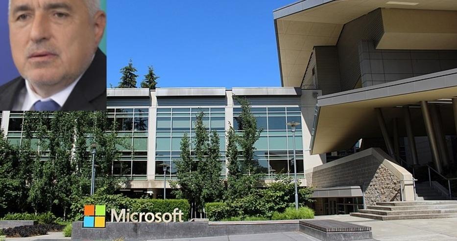 """Защо е важно, че """"Майкрософт"""" избра Гърция, а не България"""