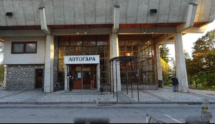 Новият собственик на автогарата в Банско запазва дейността и