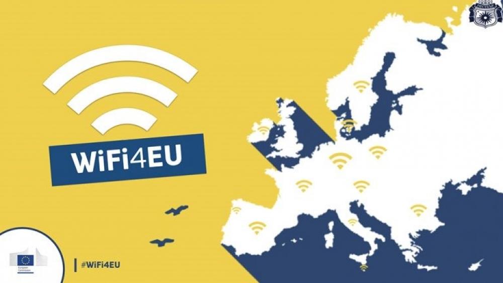 Община Белица реализира проект WIFI4EU, който има за цел да насърчава безплатния безжичен интернет за гражданите на ключови обществени места