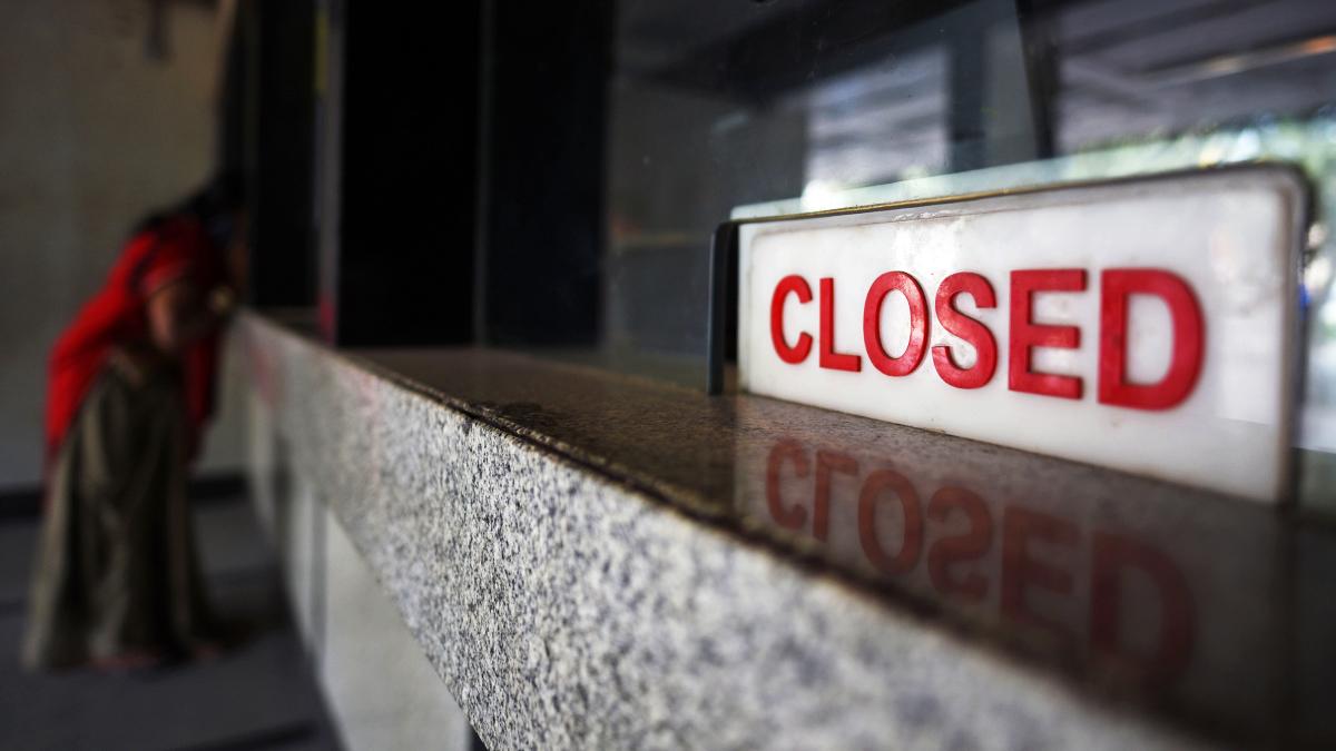 Криза върху криза: Все повече магазини затварят в Благоевград