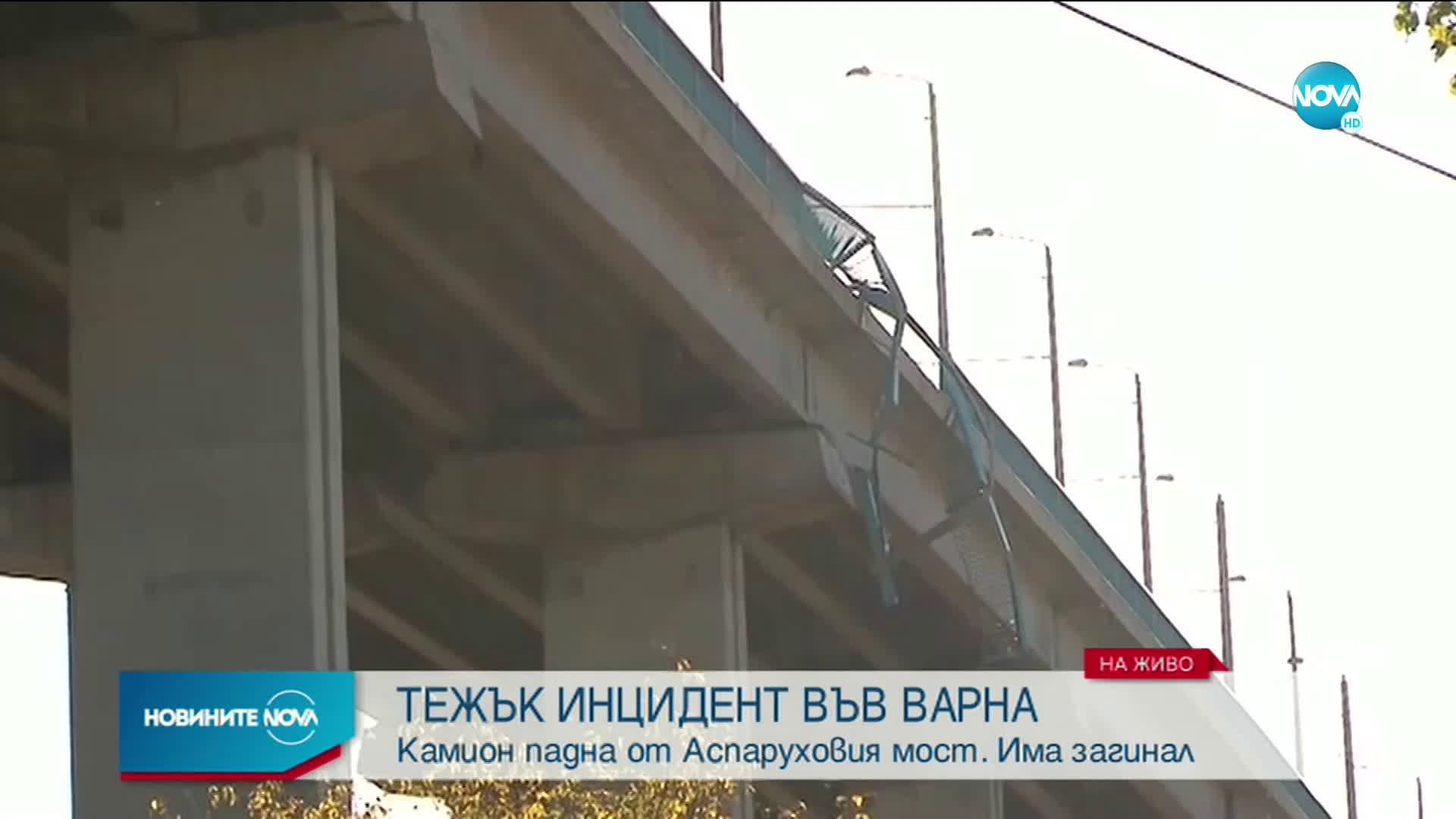 Камион падна от Аспаруховия мост