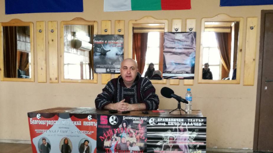 """Откриват филиал на детска театрална школа """" Ер малък"""" в Гоце Делчев"""