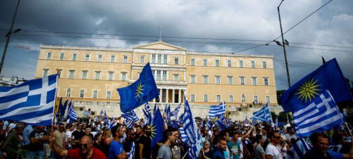 Синдикатът на държавните служители в Гърция обяви 24-часова