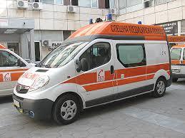 Болницата в Благоевград с призив за доброволци и дарения