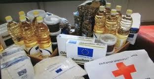 Областният съвет на Български Червен кръст – Благоевград започва разпределянето на хранителни продукти