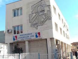 Терморамка следи температуратa в административната сграда на ВиК – Благоевград
