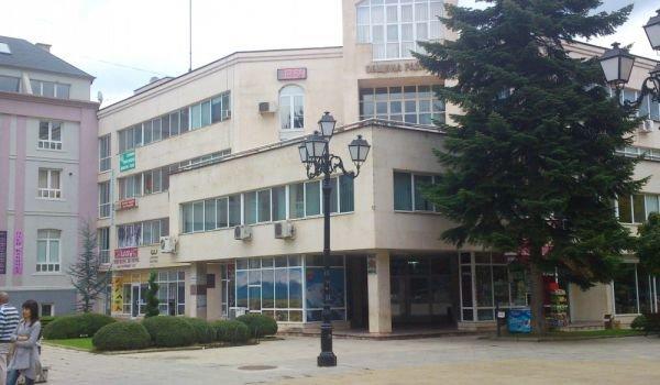 Община Разлог ще ремонтира сградата на поликлиниката в МБАЛ – Разлог