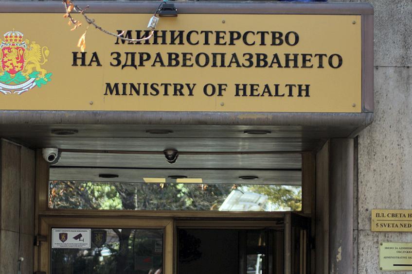 От 22 юни се разрешават свижданията при пациенти с болничен престой над 5 дни