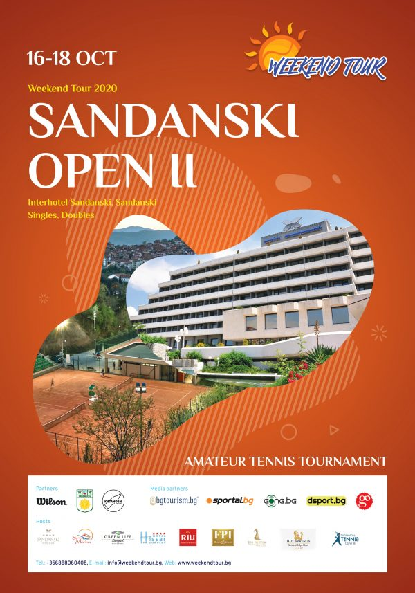 Започва осмото издание на Sandanski Open II