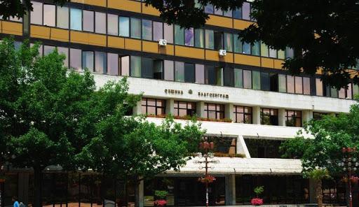 По заповед на кмета на община Благоевград служители от община Благоевград ще извършват масови проверки по заведенията на територията на общината
