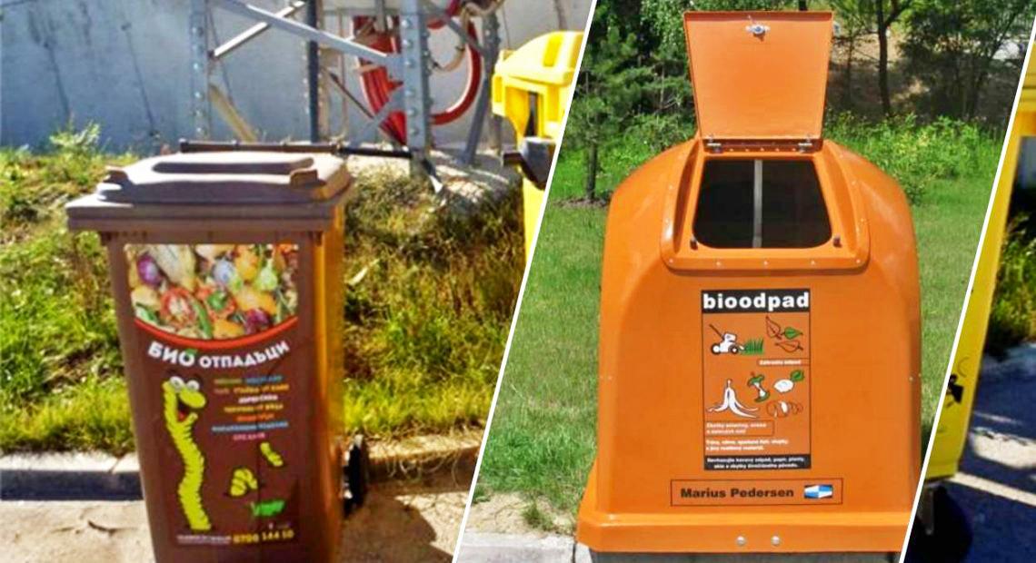 Раздават контейнери за смесени отпадъци на домакинства в община Сатовча