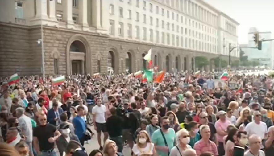 Протест срещу новите ограничителни мерки в София